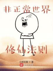 爷叫李飞壶